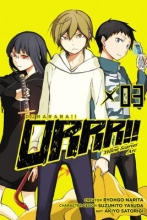 Narita, Ryohgo Durarara!! Yellow Scarves Arc, Volume 3