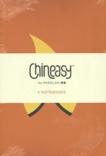 T&h Chineasy Notebooks