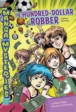 Thielbar, Melinda The Hundred-Dollar Robber
