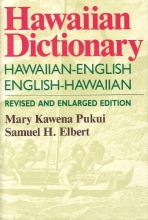 Pukui, Mary Ann Spenser Hawaiian Dictionary