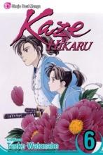 Watanabe, Taeko Kaze Hikaru 6
