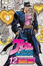 Araki, Hirohiko Jojo`s Bizarre Adventure, Volume 12