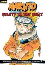 Kishimoto, Masashi Naruto Chapter Book 13