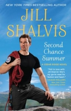 Shalvis, Jill Second Chance Summer