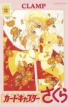 Clamp Card Captor Sakura - New Edition 12
