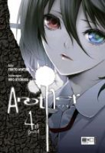 Ayatsuji, Yukito Another 04