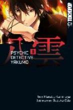 Kaminaga, Manabu Psychic Detective Yakumo 09