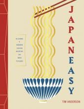 Tim Anderson , JapanEasy