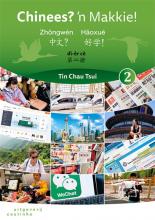 Tin Chau Tsui , Chinees? `n Makkie! 2
