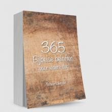 , 365 Bijbelse beloften