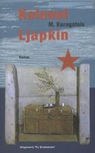 M.  Karagatsis Grieks Proza Kolonel Ljapkin