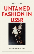 Misha  Buster Untamed fashion in USSR