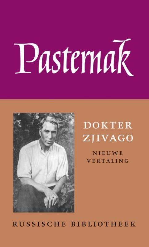 Boris Pasternak,Dokter Zjivago