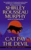 Murphy, Shirley Rousseau,Cat Pay the Devil