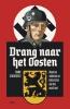 Frank  Seberechts ,Drang naar het Oosten