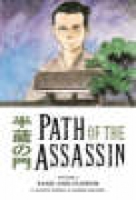 Koike, Kazuo Path of the Assassin 2