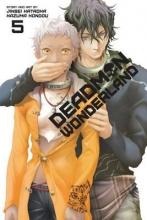 Kataoka, Jinsei,   Kondou, Kazuma Deadman Wonderland 5