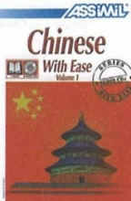 Assimil Nelis Chinese with Ease, Volume 1 -- Book