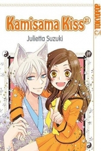 Suzuki, Julietta Kamisama Kiss 21