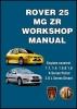 <b>R. M. Clarke</b>,Rover 25 and MGZR Workshop Manual