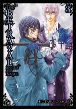 Odagiri, Hotaru The Betrayal Knows My Name 3