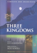 Luo, Guanzhong Three Kingdoms, Part Two