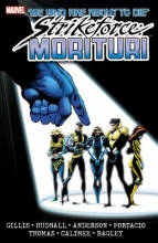 Gillis, Peter B. Strikeforce Morituri, Volume 2