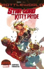 Humphries, Sam Star-Lord & Kitty Pride1