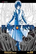 Anzai, Nobuyuki Flame of Recca, Volume 22