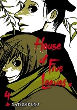 Ono, Natsume House of Five Leaves 4