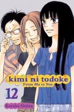 Shiina, Karuho Kimi Ni Todoke: From Me to You 12