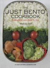 Makiko,Itoh Just Bento Cookbook