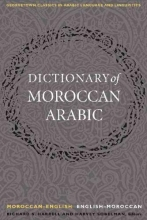Harrell, Richard S. A Dictionary of Moroccan Arabic