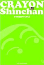 Usui, Yoshito Crayon Shinchan, Volume 1