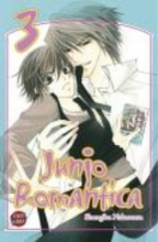 Nakamura, Shungiku Junjo Romantica 03