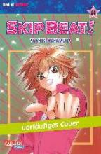 Nakamura, Yoshiki Skip Beat! 28