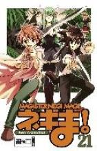Akamatsu, Ken Negima! Magister Negi Magi 21