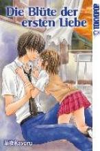 Kayoru Die Blte der ersten Liebe