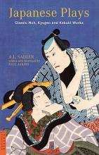 Paul,Atkins Japanese Plays