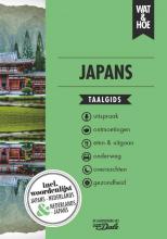 Wat & Hoe taalgids , Japans