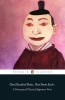 One Hundred Poets, One Poem Each,A Treasury of Classical Japanese Verse