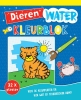 ,<b>Waterkleurblok Dieren</b>