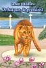 Guram  Odisharia,De kat van de president