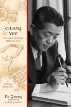 Zheng, Da Chiang Yee