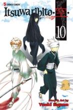 Iinuma, Yuuki Itsuwaribito 10