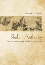 Sorace, Christian P. Shaken Authority