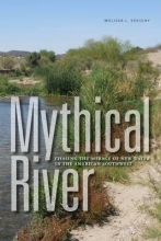 Sevigny, Melissa L. Mythical River