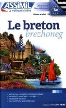 Divi Kervella Le Breton