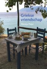 N.  Peijer Griekse vriendschap