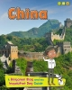 Ganeri, Anita, China